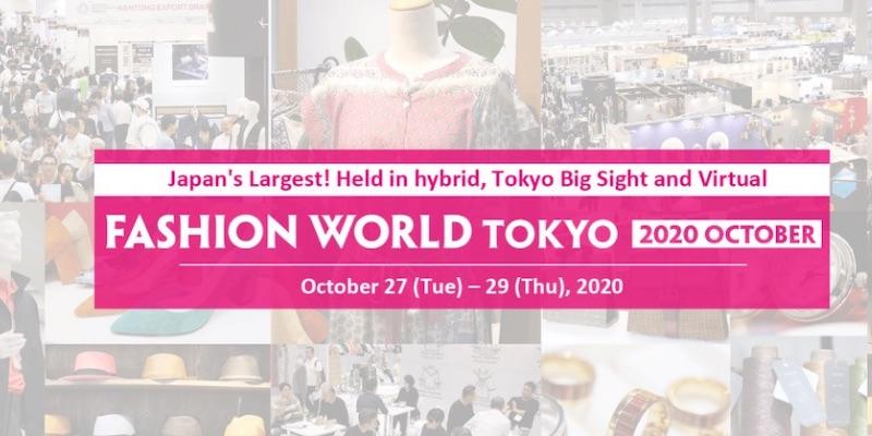 Hand Sanitizer RefreshME Leder-Etui Pericosa Fashion World Tokyo